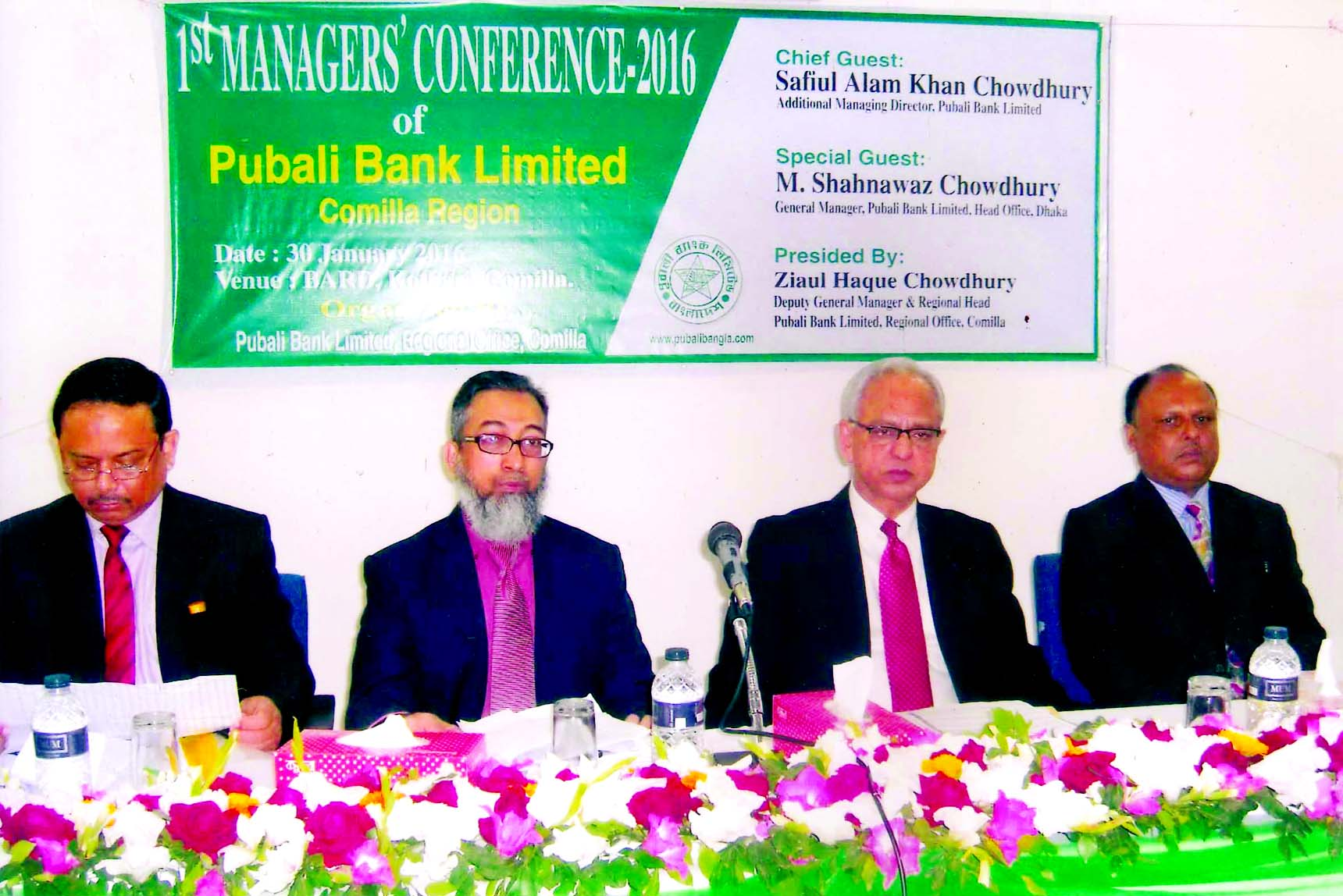 PBL holds 1st Managers' Conference-2016 of Comilla Region