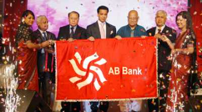 Ab Bank The First Private Commercial Bank In Bangladesh