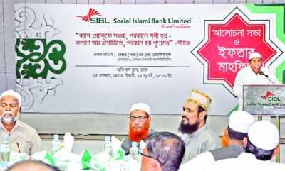 Image Result For Islami Bank Bangladesh Visa Card