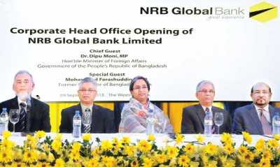 NRB Commercial Bank Limited - Motijheel C/A, Dhaka, Bangladesh - Rated based on 19 Reviews